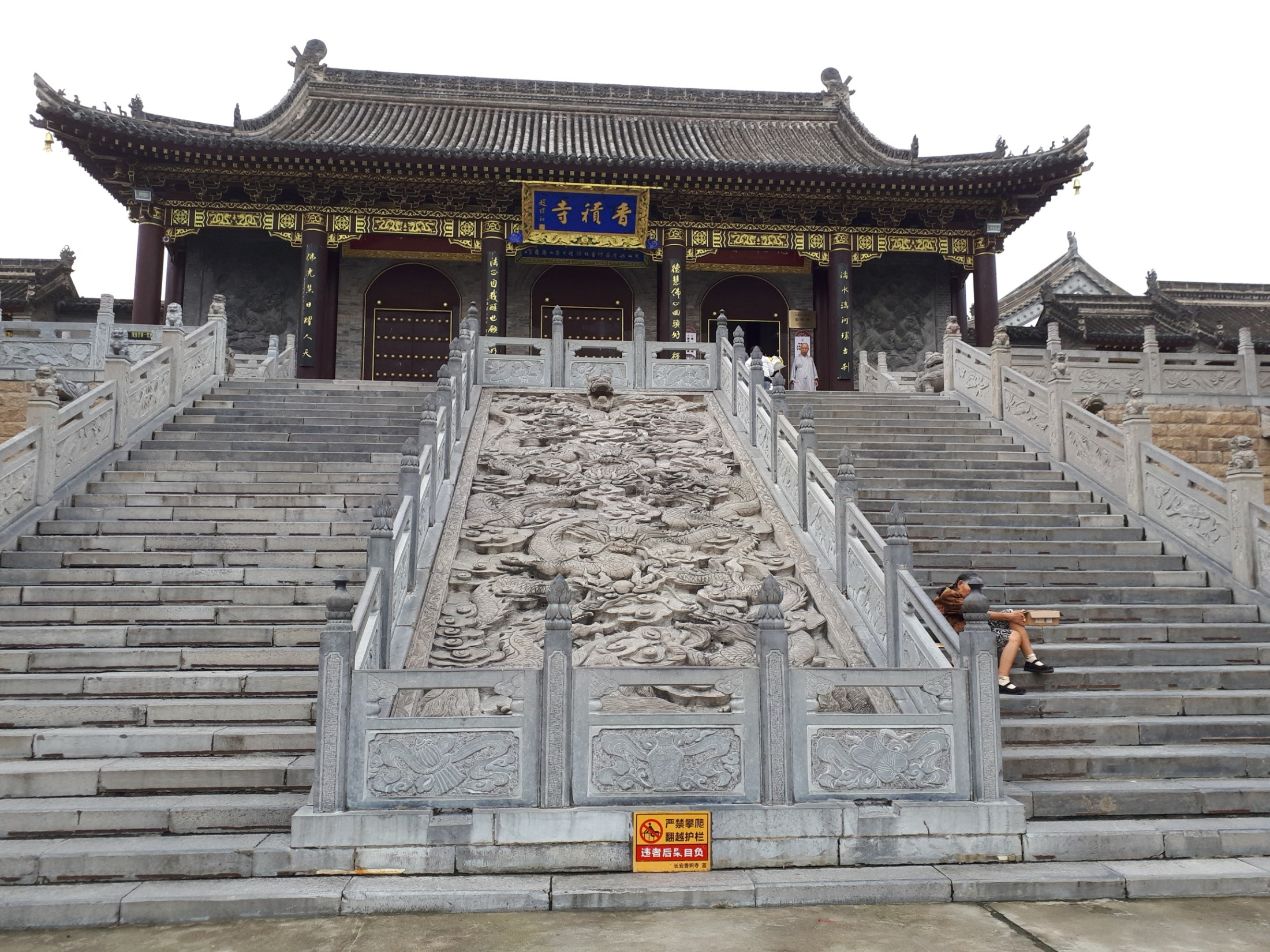Ulrike Kraus - Von Uromqi nach Beijing - Entdeckungsreise